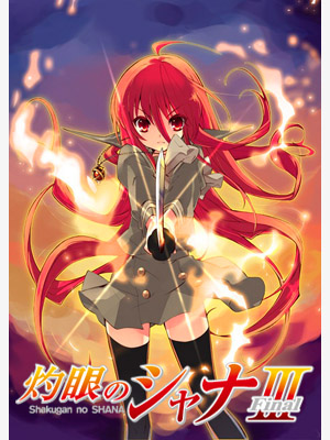Anime Shakugan no Shana III (Final) Serie