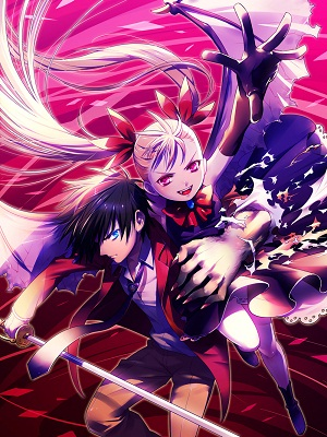 Anime Dance in the Vampire Bund Serie