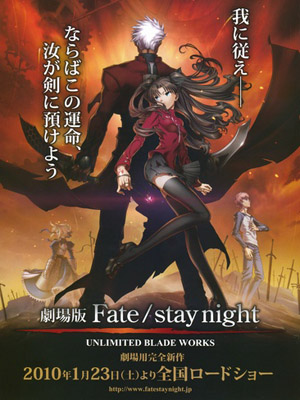 Anime Fate/stay night: Unlimited Blade Works Pelicula
