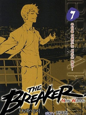 Manga The Breaker: New Waves Manga