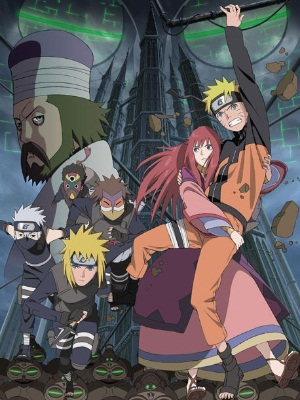 Anime Naruto Shippuuden Movie 4: The Lost Tower Pelicula