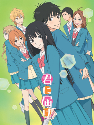 Anime Kimi ni Todoke 2nd Season Serie
