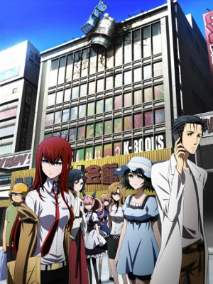 Anime Steins;Gate Serie