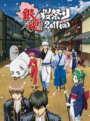 Anime Gintama (2011) Serie
