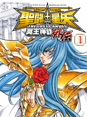 Manga Saint Seiya: The Lost Canvas - Meiou Shinwa Gaiden Manga
