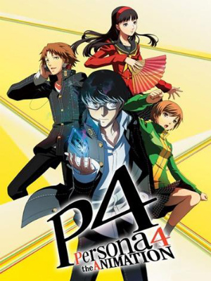 Anime Persona 4 The Animation Serie
