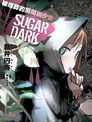 Manga Sugar Dark: Umerareta Yami to Shoujo Manga