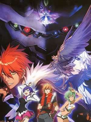 Anime Aquarion Evol Serie