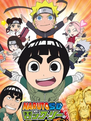 Anime Rock Lee no Seishun Full-Power Ninden Serie