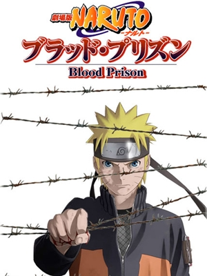 Anime Naruto Shippuuden Movie 5: Blood Prison Pelicula