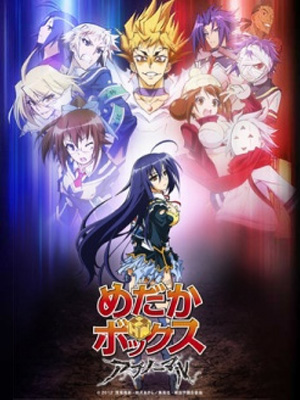 Anime Medaka Box Abnormal Serie