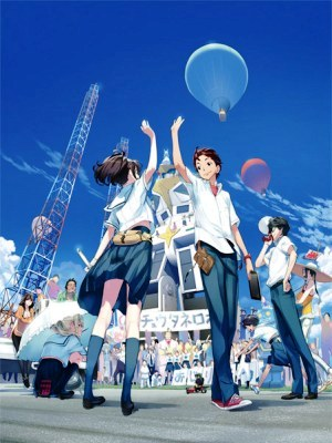 Anime Robotics;Notes Serie