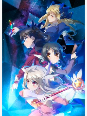 Anime Fate/kaleid liner Prisma Illya Serie