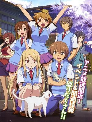 Anime Sakurasou no Pet na Kanojo Serie
