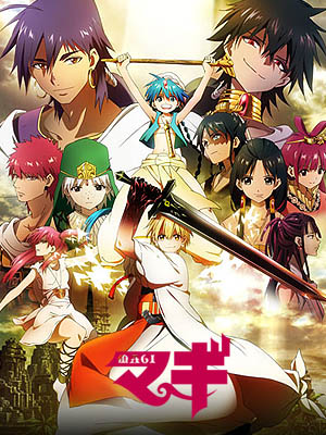 Anime Magi: The Labyrinth of Magic Serie