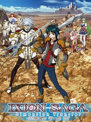 Anime Ixion Saga DT Serie