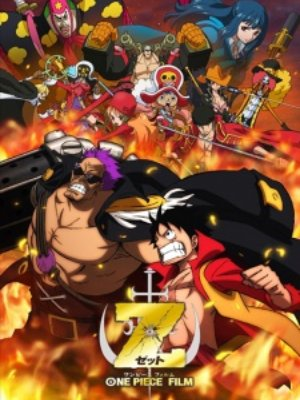 Anime One Piece Film Z Pelicula
