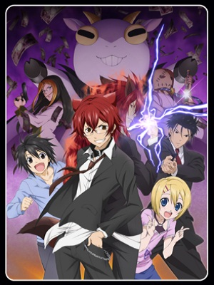 Anime Cuticle Detective Inaba Serie