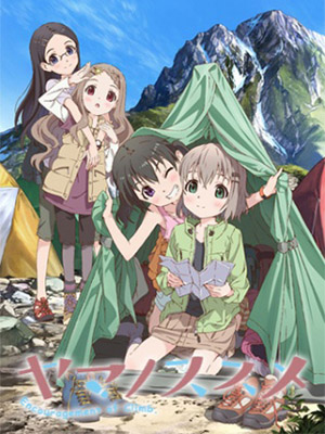Anime Yama no Susume Serie