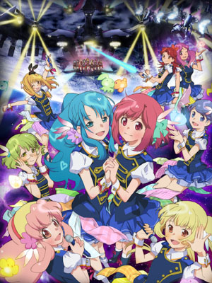 Anime AKB0048 Next stage Serie
