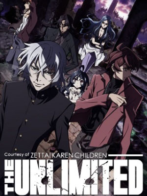 Anime Courtesy of Zettai Karen Children – The Unlimited – Kyosuke Hyobu Serie