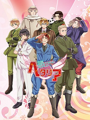 Anime Hetalia: The Beautiful World  Serie