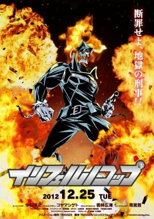 Anime Inferno Cop Web