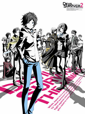 Anime Devil Survivor 2 The Animation Serie