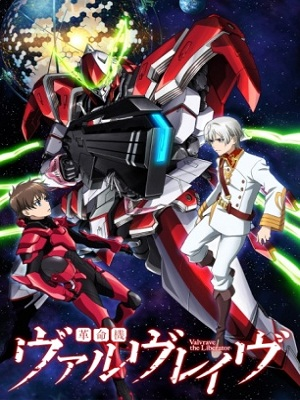 Anime Valvrave the Liberator Serie