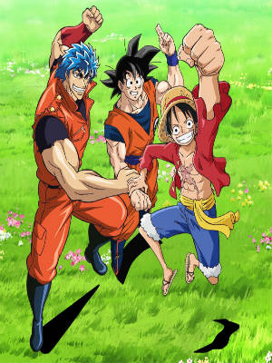 Anime Dream 9 Toriko & One Piece & Dragon Ball Z Chou Collaboration Special!! Especial