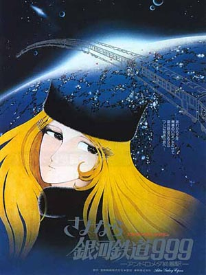 Anime Galaxy Express 999 Serie