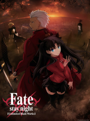 Anime Fate/stay night: Unlimited Blade Works (TV) - Prologue Especial