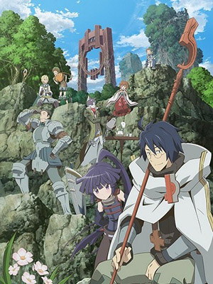 Anime Log Horizon Serie