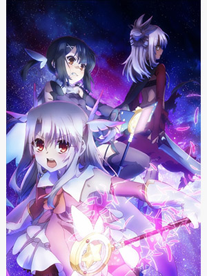 Anime Fate/kaleid liner Prisma☆Illya 2wei! Serie