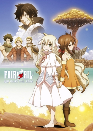 Anime Fairy Tail (2014) Serie