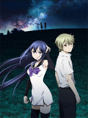 Anime Brynhildr in the Darkness Serie