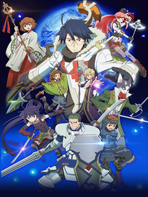 Anime Log Horizon S2 Serie