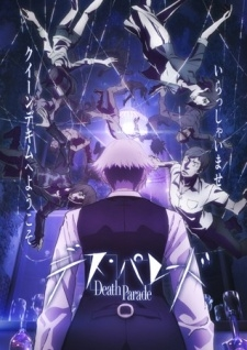 Anime Death Parade Serie