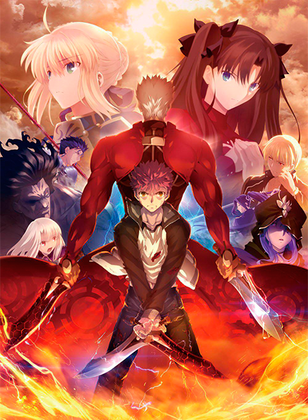 Anime Fate/stay night: Unlimited Blade Works Season 2 Serie