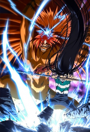 Anime Ushio to Tora Serie