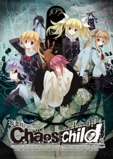 Anime Chaos;Child Serie