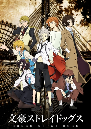 Anime Bungou Stray Dogs Serie