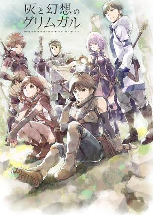 Anime Hai to Gensou no Grimgar Serie