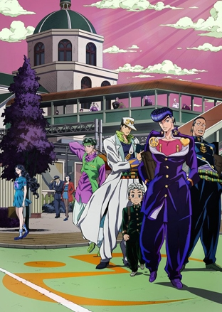 Anime JoJo's Bizarre Adventure Part IV: Diamond Is Unbreakable Serie