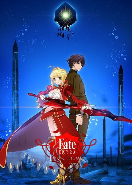 Anime Fate/Extra Last Encore Serie