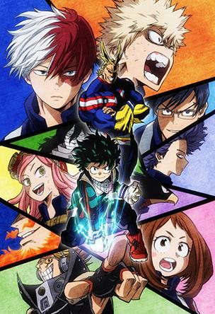 Anime Boku no Hero Academia 2nd Season Serie