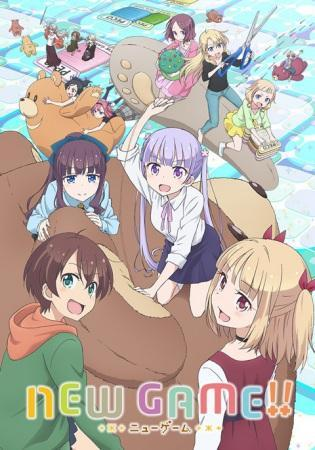 Anime New Game! 2 Serie
