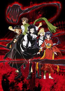 Anime Bungou Stray Dogs 2 OVA OVA