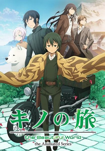 Anime Kino no Tabi: The Beautiful World - The Animated Series Serie