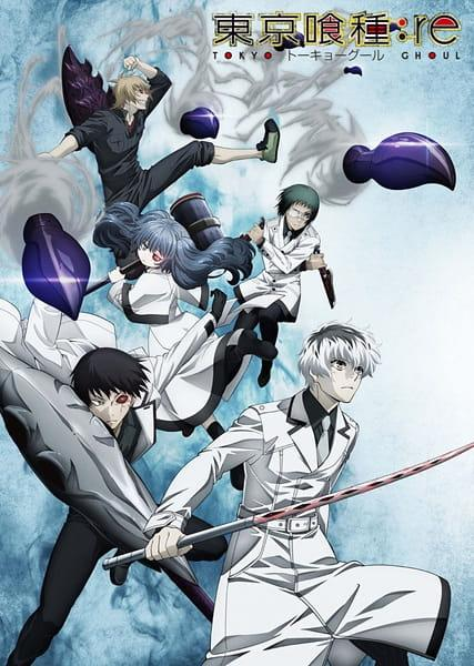 Anime Tokyo Ghoul:re Serie